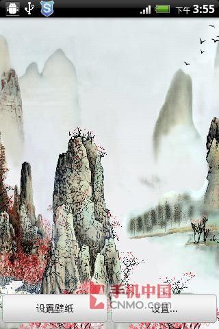 崂山风景水墨图