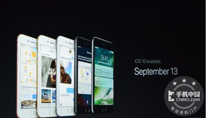 【图片10】苹果发布会都说了点啥?一分钟读懂发布会内容!苹果秋季发布会内容汇总