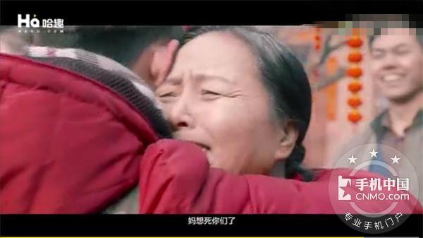 2017年超感人春节回家视频,看过的都哭了
