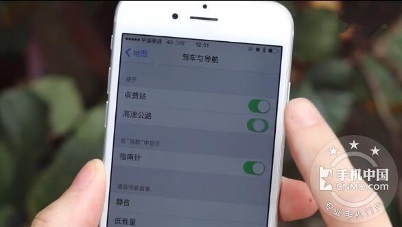 【图片2】你不知道的iPhone五个小技巧分享给大家