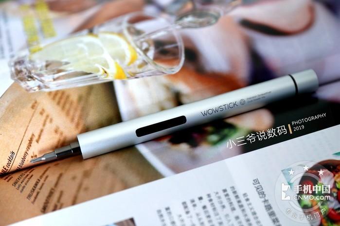 实惠好用,WOWSTICK TRY双动力精密螺丝刀套装体验第13张图_手机中国论坛