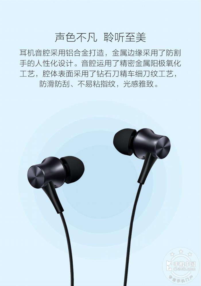 【手机中国众测】第52期:声色不凡,聆听至美,小米活塞耳机Type-C版众测第3张图_手机中国论坛