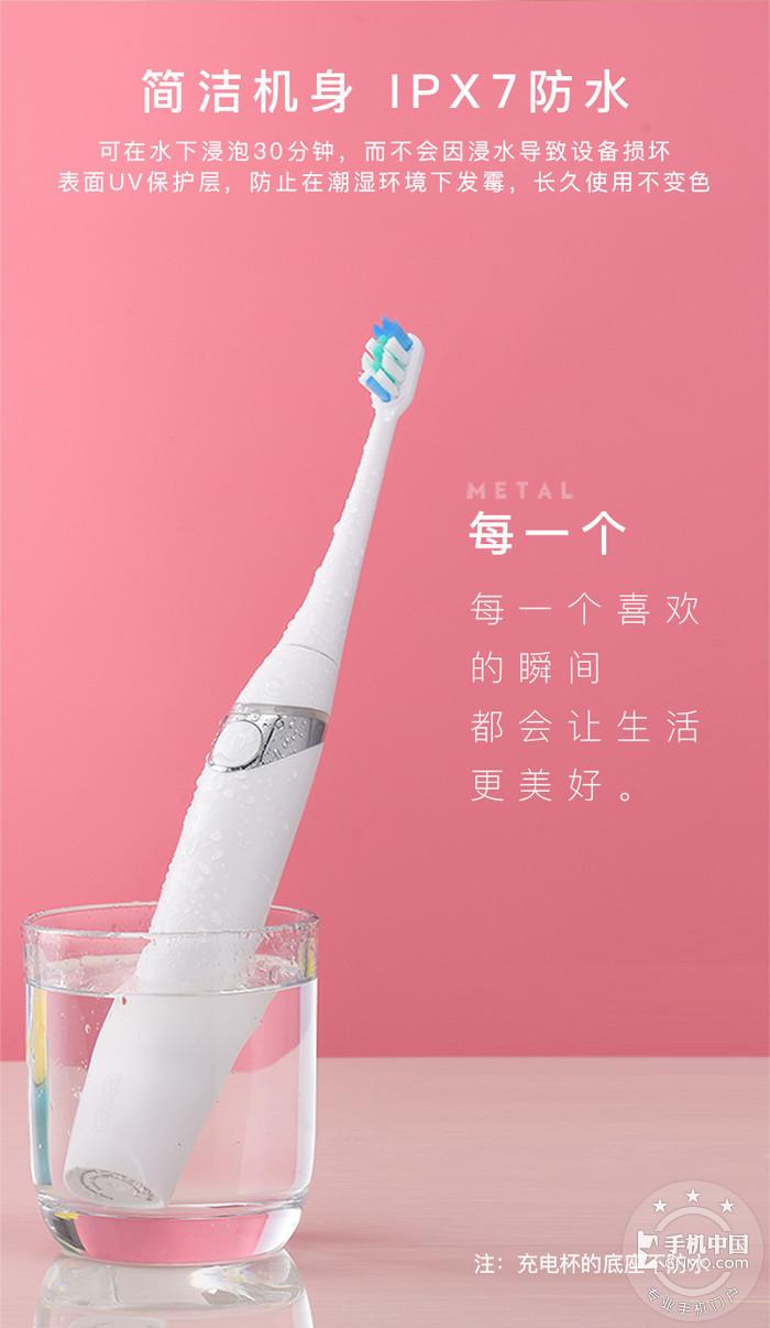 【手机中国众测】第56期:Feelove扉乐声波电动牙刷众测第14张图_手机中国论坛