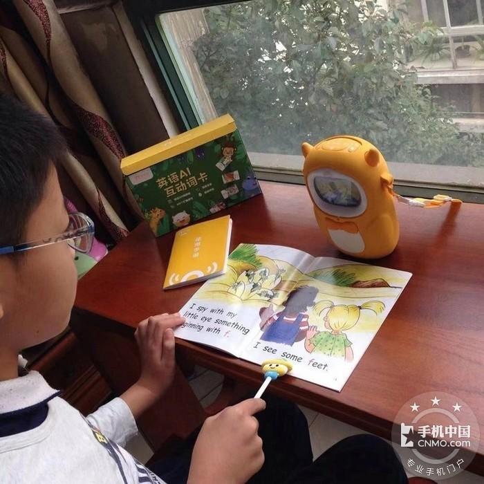牛听听读书牛  孩子的全能老师第17张图_手机中国论坛