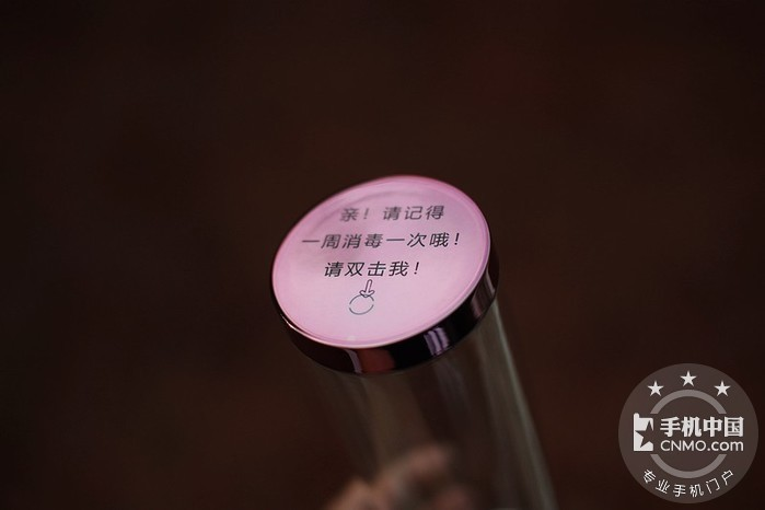 带紫外线杀菌防尘 T-FLASH电动牙刷第14张图_手机中国论坛
