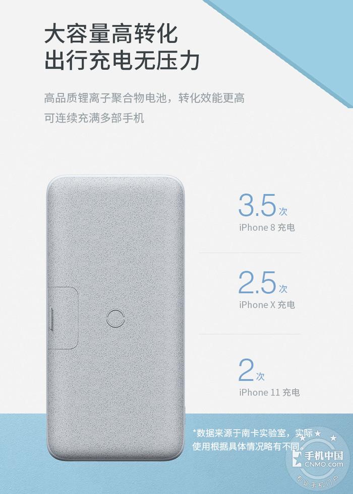 【手机中国众测】第58期:南卡无线充电宝POW-2众测第10张图_手机中国论坛